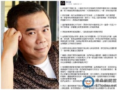 金馬挨轟「為大陸辦獎」 評審陳玉勳:沒勇氣跟人拚?