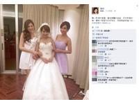 3大美女主播合體! 張宇、朱芳君絕美祝賀呂佳宜出嫁