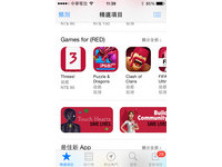 APP01/應用程式滿江紅!為愛滋病救治募款