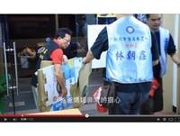 快訊/名嘴林朝鑫拿8千多票 仍未擠進議員列車