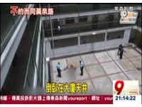 相約黃泉見?香港社區3小時內連續3人跳樓自殺