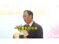 公開力挺胡志強 郭台銘:若連任會加碼投資台中