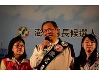 快訊/澎湖縣17年藍天變綠地 陳光復自行宣布當選縣長