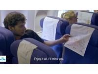 飛機上意外收到親人手寫祝福 乘客哽咽:我不會哭的