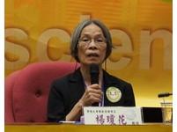 良心時代/食安爆危機 實踐大學楊瓊花教授談良心覺醒