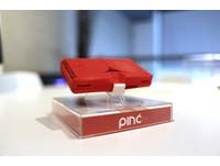 APP01/Pinc為最迷你的口袋虛擬實境!