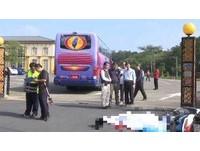 遊覽車右轉沒看到 用功大學生慘遭輾斃
