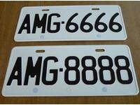 創新高! 夢幻車牌「AMG-8888」標出380萬