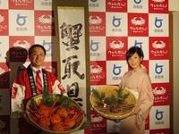 為向台推廣在地特色 日本鳥取縣更名「蟹取縣」