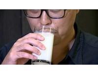省荷包不可不知的健康/每週喝牛奶5次死亡風險降40%?