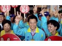 東縣/台東仍藍天遭酸「沒覺醒」 縣民嗆:你來住啊!