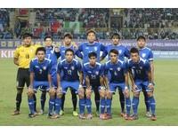 國際足球/FIFA公布最新世界排名 中華依舊維持188名