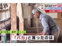 曾被美國人譏笨蛋 日本「和紙」技術列世界文化遺產