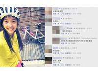王心恬搭小黃趕通告出車禍 遭質疑:後座未繫安全帶?