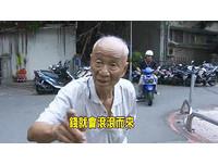 你不熟的台北市長候選人 5位平靜的選前之夜