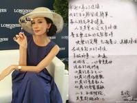 追求過青春動人後!林志玲40歲寫親筆信:每個階段都好