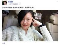 小S私人臉書帳號被停權 友人疑:難道是人太正被關?