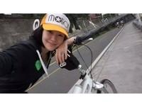 陽光美少婦! 小S素顏騎腳踏車「環島」喊胯下痛