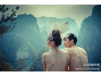 全裸只戴白色頭紗 準新人在湖南風景區「裸拍」婚紗照