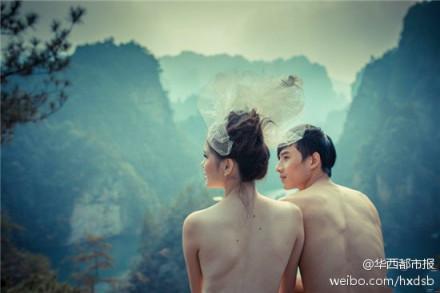 ...裸体婚纱」照在网上热传并引发争议;裸体婚纱照主角之一的男... 图片 32k 440x293