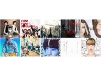 小剛的日本音樂風暴區/12月份十大專輯期待度排行榜