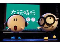 台灣之星周末連開五間門市 指定手機現折 1,000 元