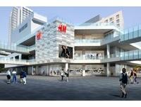 快訊/H&M終於來了!明年2月微風松高開幕