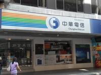 中華電信新春門市開店時間公佈