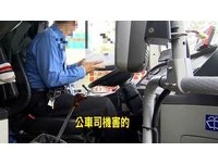 不滿客運司機酸言回嘴 乘客嗆:胡志強落選你們害的