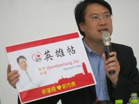 林右昌人事案 王榆森任民政處長、徐燕興接都發處長