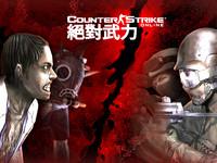 人類VS殭屍團戰攻防大亂鬥《CSO 絕對武力》啟動新模式