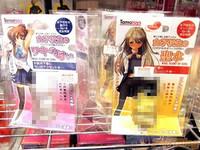 猜猜這是什麼?日本色色小物和臉紅遊戲太強大了!
