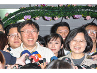 民進黨成立縣市長溝通平台 蔡英文:歡迎柯文哲參加