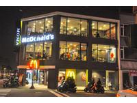麥當勞APP挨轟難用 網:等驗證碼同時,必勝客都來了