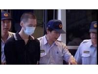 求生不得 鄭捷判死刑律師:不排除非常上訴