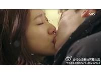 「韓劇第8集接吻定律」瘋傳! 網友:再不親誰還要看
