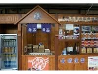 臺北鐵路餐廳急徵才