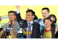 林佳龍小內閣出爐 卓冠廷出任新聞局長