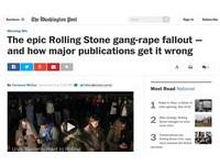 華盛頓郵報/女大生遭七匹狼輪暴是假的?滾石雜誌重摔