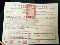 陳明義五股掃公園「道歉」 台商守諾言霸氣捐10萬!