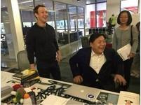 陸「網路總管」拜訪臉書 祖克伯桌上擺習近平著作