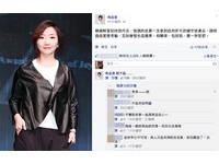 代言綠膳纖出包 陶晶瑩臉書62字致歉:應一併受罰