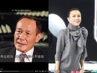 黑幫大老陳惠敏談演藝圈秘辛 解密劉嘉玲裸照性侵事件