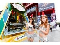 中華汽車信義威秀璀璨點燈 還有機會將汽車開回家