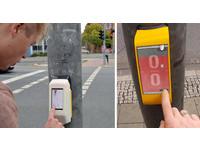 等紅燈不再無聊 德國設計行人紅綠燈互動遊戲