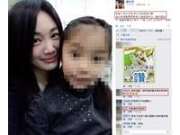 主播蕭彤雯二度當人妻 遭疑有孕才閃電宣佈喜訊