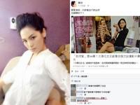 太陽花女王劉喬安爆10萬元援交 陳沂狠酸:花都開好了