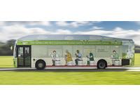 糞動力巴士 不擔心有異味還能取代石油改善當地環境