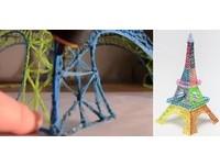 跳脫2度空間 3D彩繪筆隔空就能畫出艾菲爾鐵塔