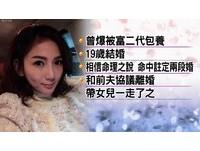劉喬安被爆是高級援交妹 好友李妍瑾震驚:很驚訝!